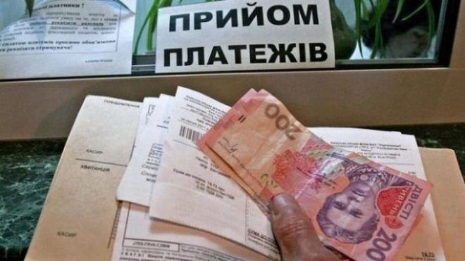 Киевляне игнорируют платежки