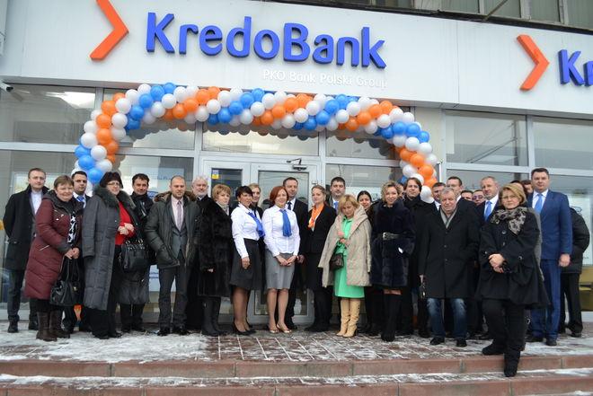 Польский банк поможет выводить с украинского рынка банки-банкроты