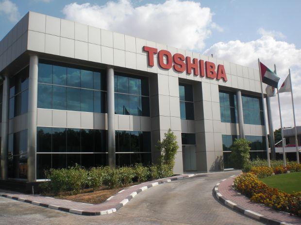 Toshiba разделяет свой бизнес на 4 компании