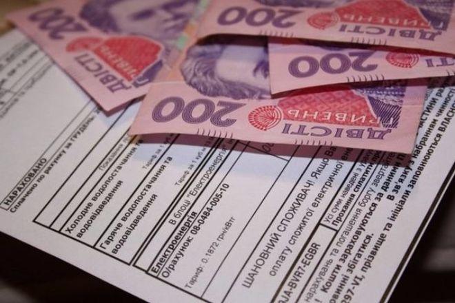 Гройсман пообещал деньги экономным украинцам