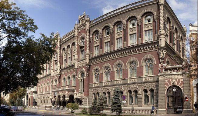 НБУ купит на аукционе до $50 млн