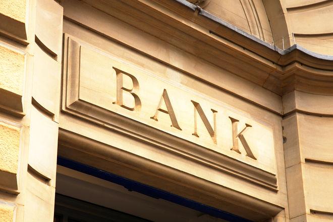 В Украине еще один банк решил самоликвидироваться