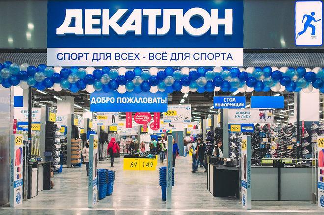 В Украине появится новая сеть гипермаркетов