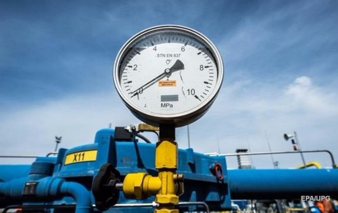 """В """"Нафтогазе"""" анонсировали снижение цены на транзит газа"""