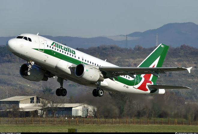 В Украину вернулась крупнейшая итальянская авиакомпания