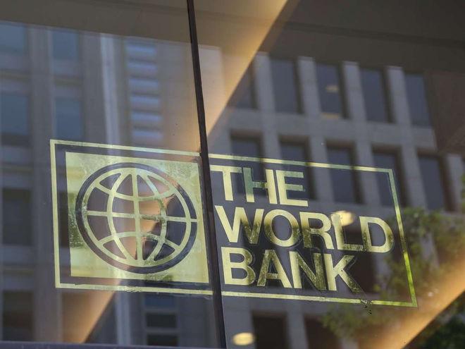 Всемирный банк обсудит вопрос выделения Украине $150 миллионов финпомощи