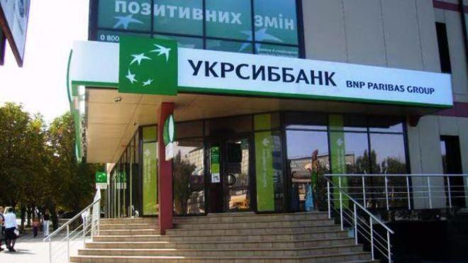«УкрСиббанк» отчитался о крупной прибыли в первом квартале 2017 года