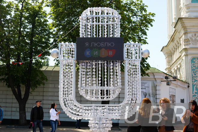 В Киеве открылись фан-зоны Евровидения-2017: фото укромных мест