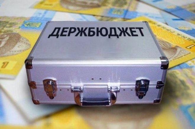 """Под """"деньги Януковича"""" будут менять госбюджет"""