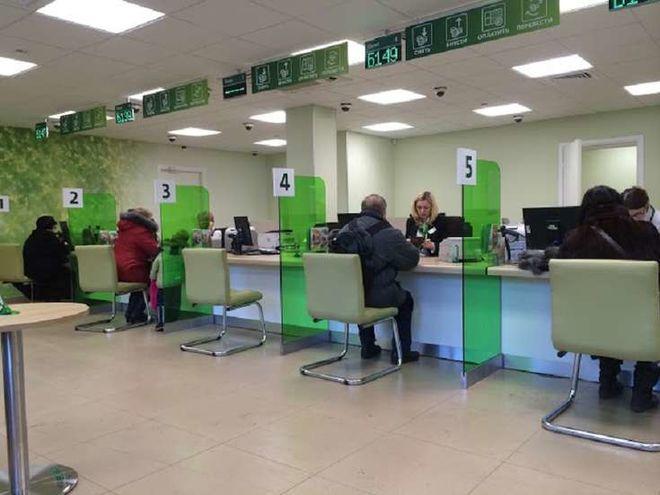Украинские банки повально закрывают отделения