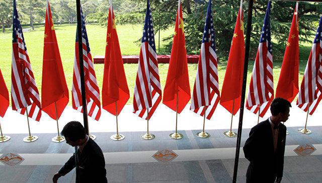 Китай откроет для США свои рынки