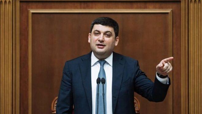 """Стало известно, как Украина распорядится с """"деньгами Януковича"""""""