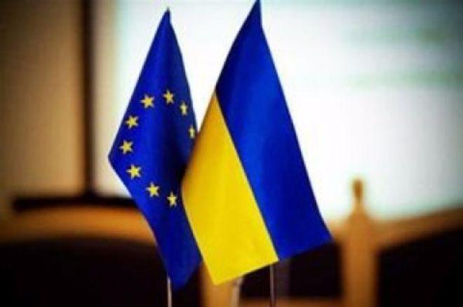 ЕС поддержит деньгами украинскую реформу госуправления