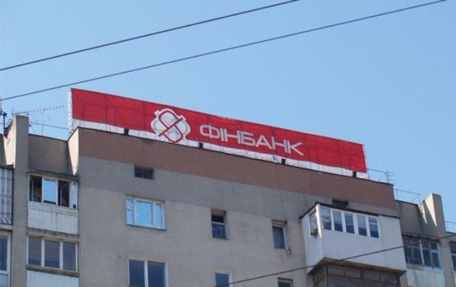 12 мая вкладчикам Финбанка начали выплачивать компенсации