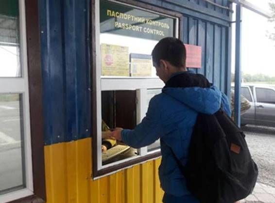 Украинских моряков 2 года нелегально переправляли через границу