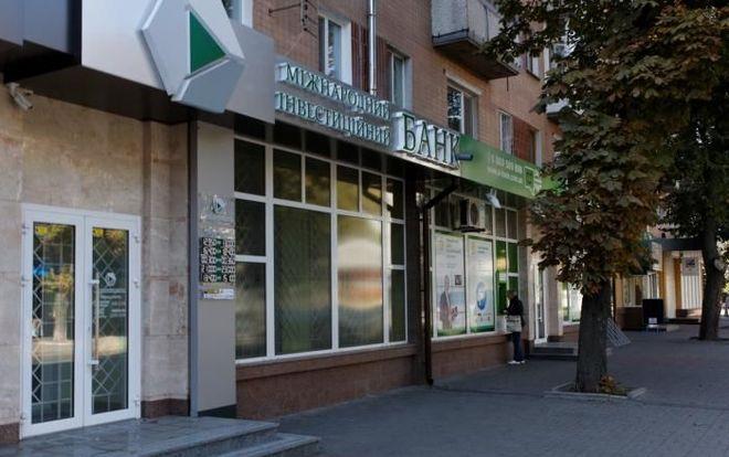 Порошенко объяснил, как его банк увеличил прибыль на 278%