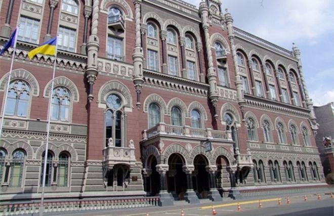 Усиление контроля за деятельностью НБУ поможет восстановить банковский сектор - эксперт