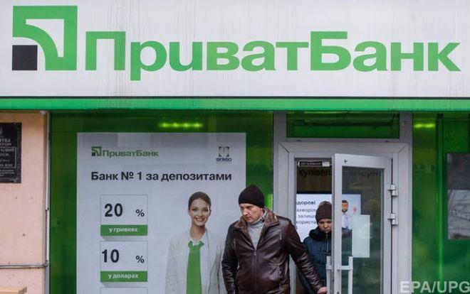 Почему у Приватбанка ухудшился финансовый результат: в Нацбанке объяснили