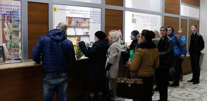 «Укрпочта» возобновляет прием коммунальных платежей без комиссии