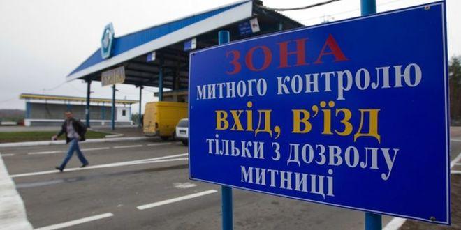 Украинская таможня отчиталась о рекордных сборах