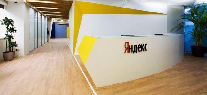 """В Украине подсчитали количество пользователей """"Яндекса"""""""
