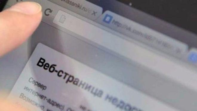 Указ Порошенко о блокировании российских соцсетей вступил в силу