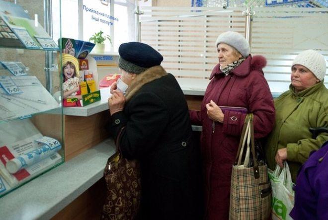 """""""Осовременивание"""" пенсий обойдется Украине почти в 31 млрд. грн."""
