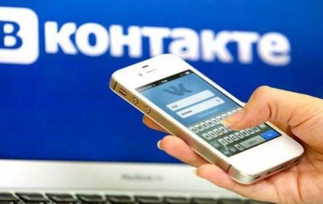 """Мобильные операторы удалили свои страницы """"ВКонтакте"""""""