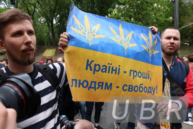 В Украине хотят изменить наказания за хранение наркотиков