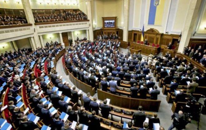 В Раде анонсировали введение визового режима с Россией