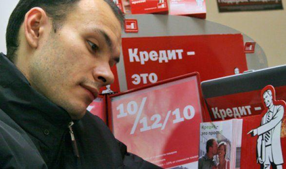 По чужим документам: украинские банки фиксируют по 2-3 мошеннических кредита в месяц