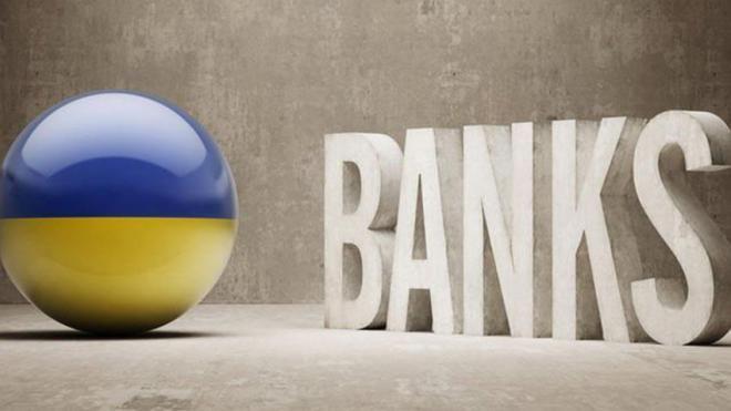 В Украине готовится несколько объединений небольших банков