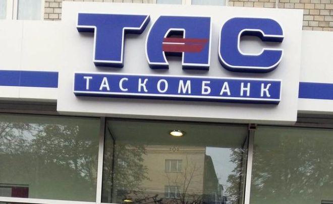 Банк Тигипко увеличит свой капитал