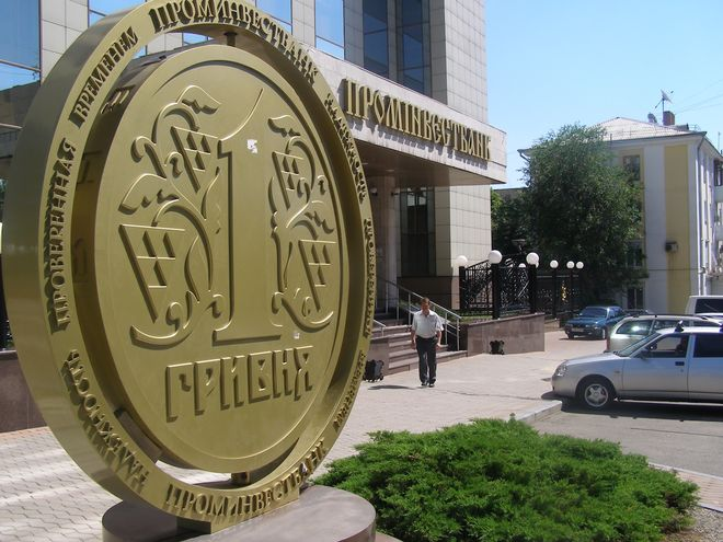 Нацбанк: на Проминвестбанк претендует не только Ярославский