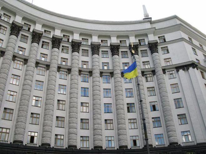 В Украине ликвидировали ГосСЭС