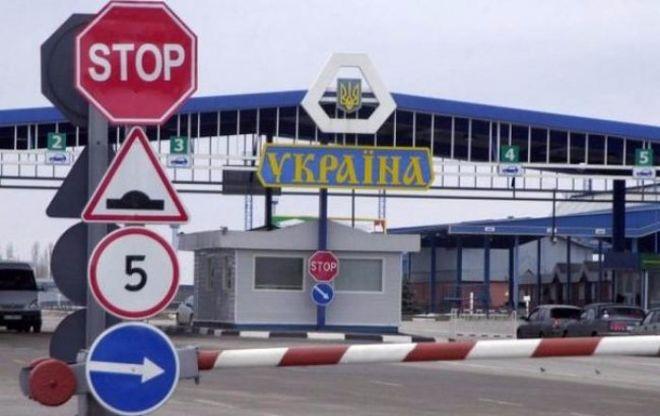 Украина запретила транзит продовольствия через Приднестровье