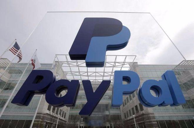 Paypal будет отстаивать свой логотип в суде