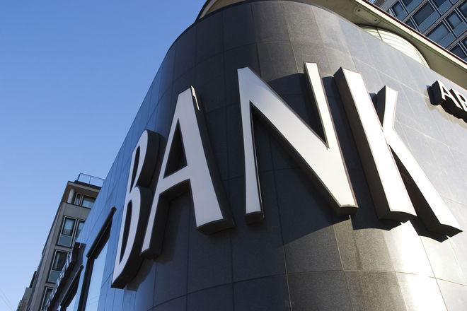 Депутат заявил, что в Украине могут возобновить деятельность ряда банков