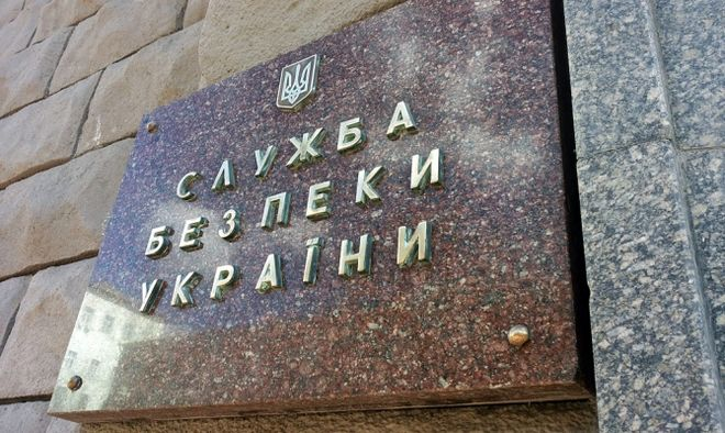 """СБУ выдвинул против """"Яндекс"""" серьезное обвинение"""