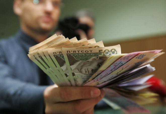 Украинцам пообещали новую среднюю зарплату - 7100 грн.
