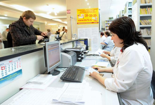 В Украине опять хотят реформировать медицину