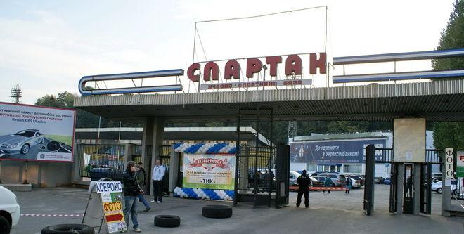 В Киеве вернули в госсобственность крупную спортивную базу