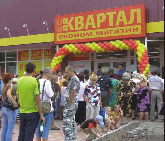 В Киевской области закрылась сеть дешевых супермаркетов