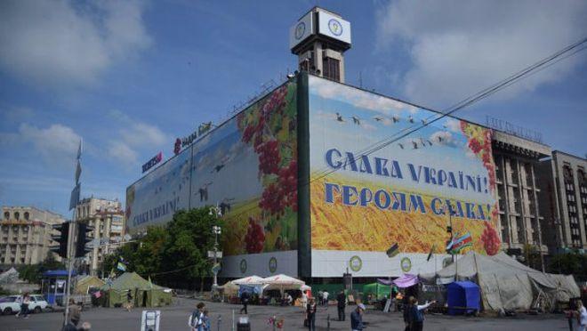 Какие ремонтные работы проводятся в киевском Доме профсоюзов