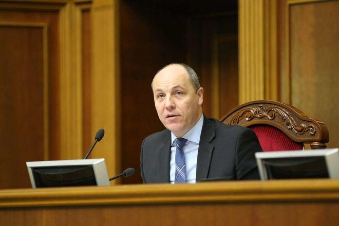 Парубий рассказал, почему Рада не будет голосовать за назначение омбудсмена