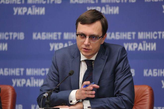 Омелян хочет ограничить автобусное и железнодорожное сообщение с Россией