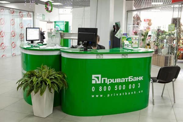 Отделения, терминалы и банкоматы «ПриватБанка» снова работают в обычном режиме