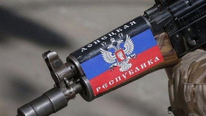 В Донецке без вести пропал украинский журналист