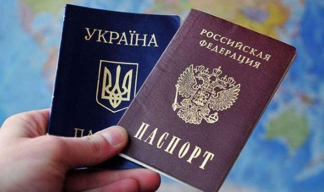Стало известно, сколько украинцев поддерживают введение визового режима с Россией