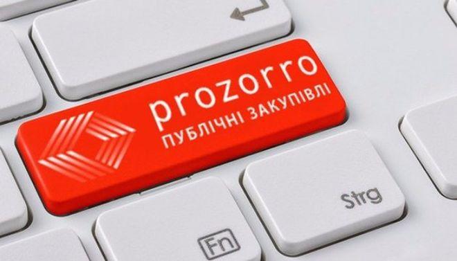 Украинским военным попробуют покупать жилье на ProZorro